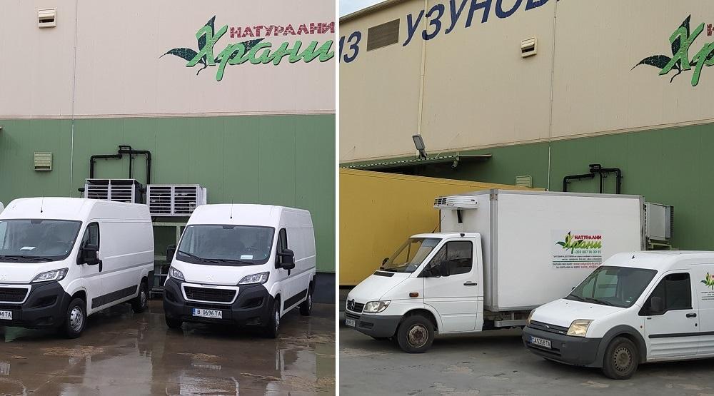 Безплатна доставка със собствен специализиран транспорт - Интерсервиз Узунови АД - Натурални Храни ООД