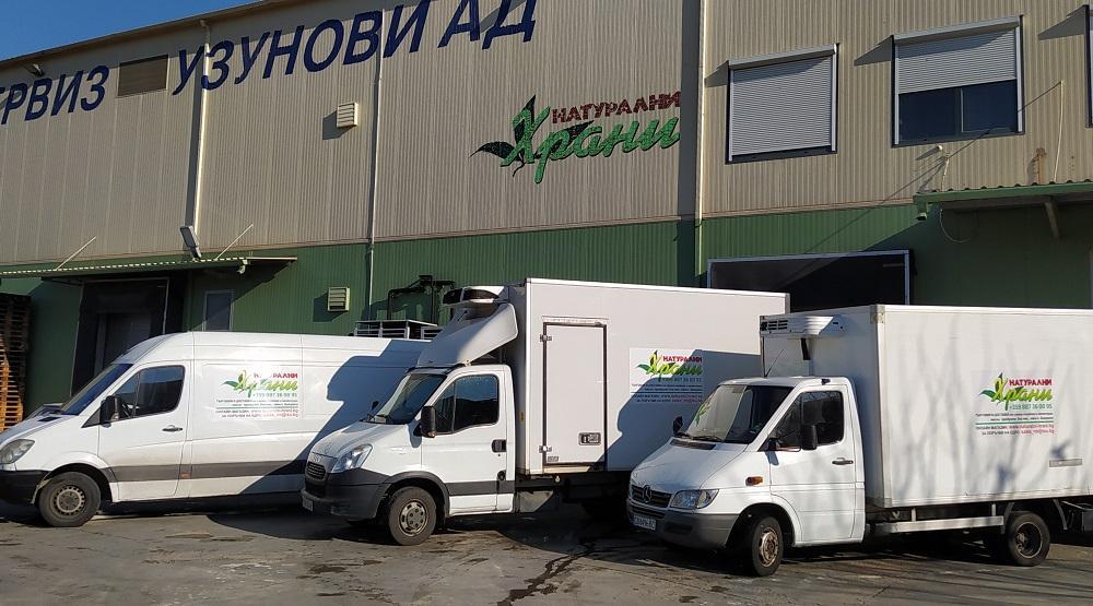 Безплатна доставка със сертифицирани автомобили Интерсервиз Узунови АД