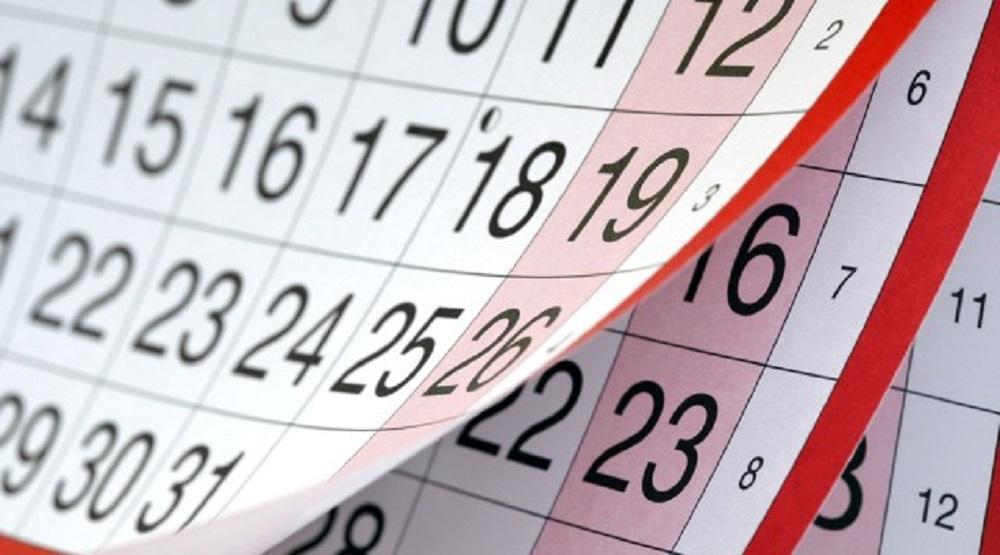 Изпълнение на заявки в празнични и почивни дни