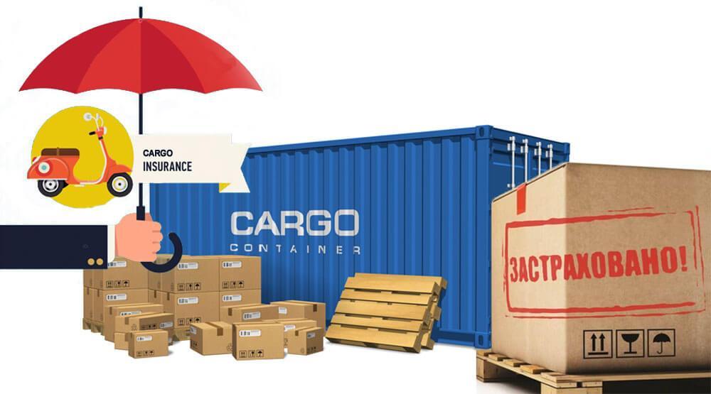 Застраховка Карго на товара в международна застрахователна компания UNICA - Интерсервиз Узунови АД